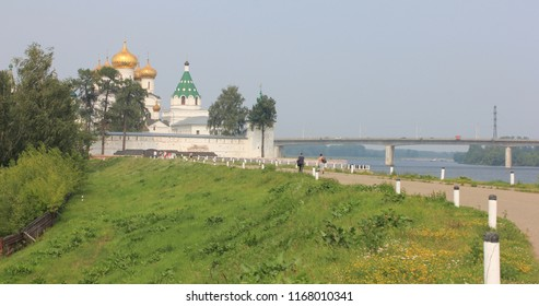 KOSTROMA, KOSTROMA OBLAST / RUSSIA - JULY 27 2016: Holy Trinity Ipatiev Monastery in the Western part of Kostroma city