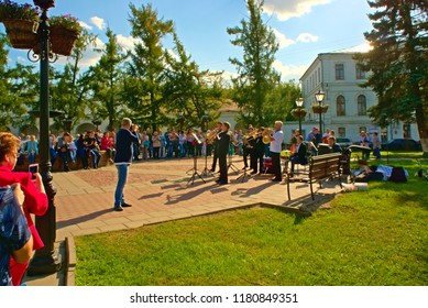 Kostroma, Kostroma region, Russia, September 17, 2018. Concert of the orchestra on the street at the fountain.