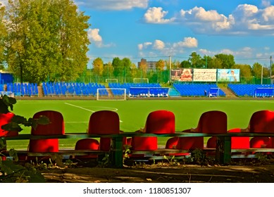 Kostroma, Kostroma Region, Russia, September 17, 2018. Armchairs in an empty stadium waiting for spectators.