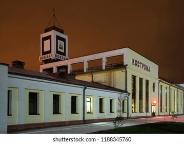 KOSTROMA. RUSSIA. 27 OCTOBER 2017 : Main railway station Kostroma-new in Kostroma. Russian