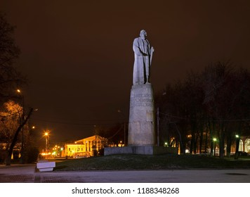 KOSTROMA. RUSSIA. 27 OCTOBER 2017 : Monument to Ivan Susanin in Kostroma. Russian