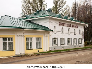 KOSTROMA. RUSSIA. 27 OCTOBER 2017 : Moscow outpost in Kostroma. Russian