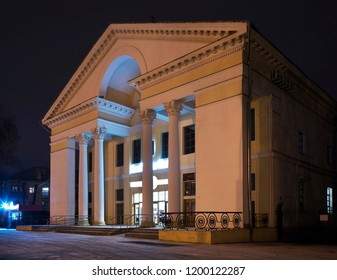 KOSTROMA. RUSSIA. 27 OCTOBER 2017 : Building of former cinema Druzhba (Friendship) in Kostroma. Russian