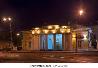 KOSTROMA. RUSSIA. 27 OCTOBER 2017 : Building of former guardhouse at Susanin square in Kostroma. Russian