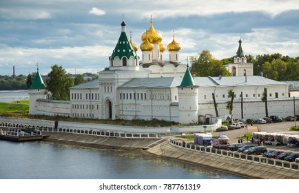 KOSTROMA, RUSSIA - AUGUST 28, 2016: Peaceful view of Ipatievsky (Hypatian) Monastery and river in sunny day