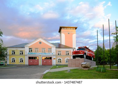 KOSTROMA, RUSSIA, MAY, 18, 2019 Fire and rescue Department ¹ 4