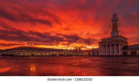 """Kostroma, Russia - September 23, 2018: Square Susanin """"frying pan"""" in the city of Kostroma. The Golden Ring of Russia."""