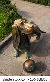 """Kostroma, Russia-July 2018: monument """"dog Bobka"""". This is one of the main symbols of Kostroma."""