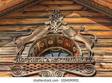 Kostroma, Russia-June 10, 2017:A portion of a window. Woodcarving. Russian village. Old wooden houses - monument of ancient wooden architecture Russia. Architectural-Ethnographic Museum-Reserve.