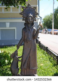 Kostroma, Russia-June 2019: snow maiden is a symbol of Kostroma. Monument snow maiden (granddaughter of Santa Claus) is located next to the administration building. The author is the sculptor A. Eremi