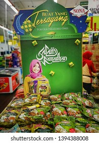 Kota Kemuning, Malaysia - 17 April 2019 : View a Nona rice's cake packed for celebration - Salam Ramadhan sell in the supermarket shelf with selective focus.