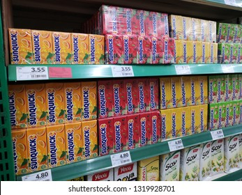 Kota Kemuning, Malaysia - 21 February 2019 : Assorted a box of SUNQUICK fruits juice flavour mixed drink display for sell in the supermarket shelves.