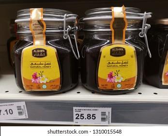 Kota Kemuning, Malaysia - 6 February 2019 : A jar of AL-SHIFA Natural Honey display for sell in the supermarket shelf.