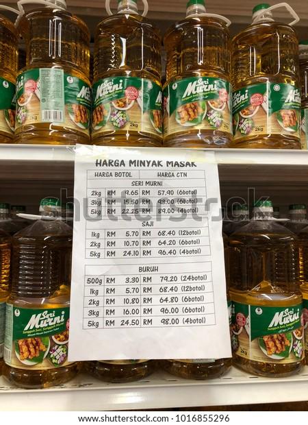 940962f1f KOTA KINABALU, MALAYSIA - FEBRUARY 3, 2018 : Cooking oil on display on  supermarket