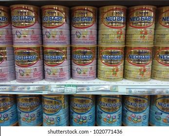 Kota Kinabalu, Malaysia. February 9, 2018 : Daily needs are organized neatly  to display for sale at Hypermarket in Kota Kinabalu.