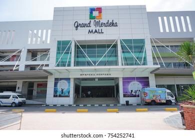 Kota Kinabalu, Malaysia - Nov 7, 2017: Grand Merdeka Mall building in Kota Kinabalu, Malaysia.