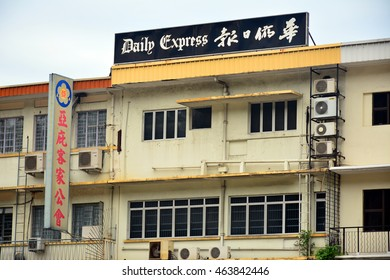 KOTA KINABALU, MY - JUNE 21: Daily Express facade on June 21,2016 in Malaysia. The Daily Express is an English-language newspaper in Sabah, Malaysia with an average circulation of 23,790 copies daily.