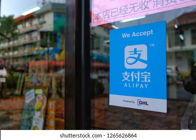 Kota Kinabalu, Sabah, Malaysia. Alipay signage photographed in Kota Kinabalu, Sabah.Alipay is a third-party mobile and online payment platform, established in Hangzhou, China in February 2004 by Aliba