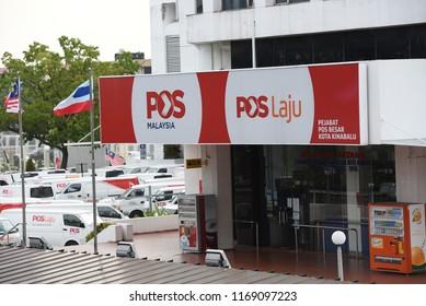 Kota Kinabalu, Sabah. Malaysia - August 31, 2018: Front view of Pos Malaysia Berhad Kota Kinabalu Branch in Kota Kinabalu, Sabah.