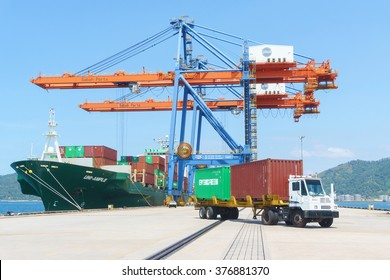 Logistic Malaysia Images, Stock Photos & Vectors | Shutterstock