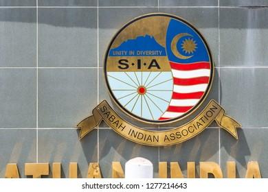 Kota Kinabalu, Sabah, Malaysia - February 5 2013: Entance to the premises of the Sabah Indian Association (malay: Persatuan India Sabah)