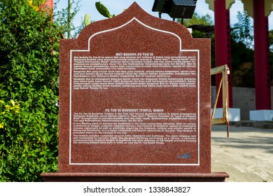 Kota Kinabalu, Sabah, Malaysia - February 6 2013: Memorial plaque of the Pu Tuo Si Buddhist Temple, also known as Pu Toh Temple, propagating Mahayana Buddhism.