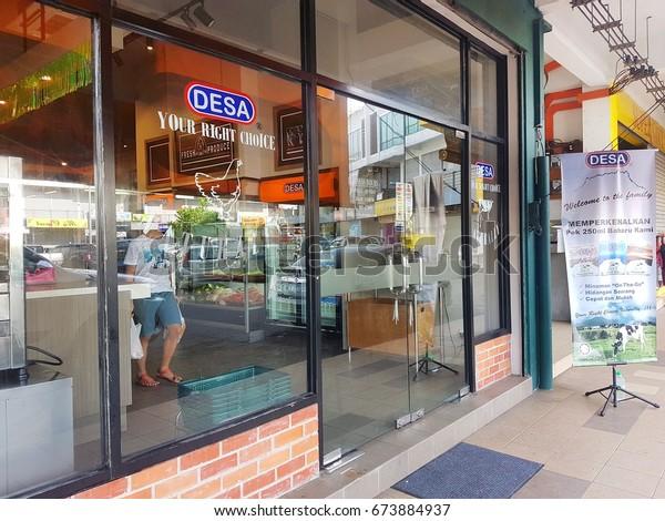 Kota Kinabalu Sabah Malaysia July 9 Stock Photo (Edit Now) 673884937