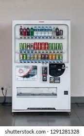 Kota Kinabalu, Sabah, Malaysia - November 30 2018: Vending machine at the new Tanjung Aru Railway Station of Sabah State Railway