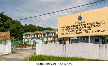 Kota Kinabalu, Sabah, Malaysia - November 30 2018: Arena and building of Sabah Youth Council (malay: Majlis Belia Sabah) and Department of Youth and Sports (malay: Pejabat Kementerian Belia dan Sukan)