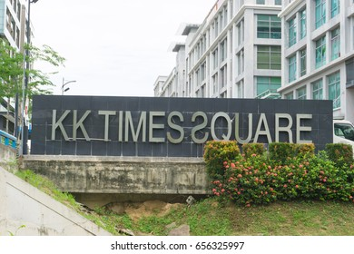 KOTA KINABALU, SABAH, MALAYSIA-June 1,2017:The new KK Times Square building branch of Sabah, which is located in Kota Kinabalu city, Sabah