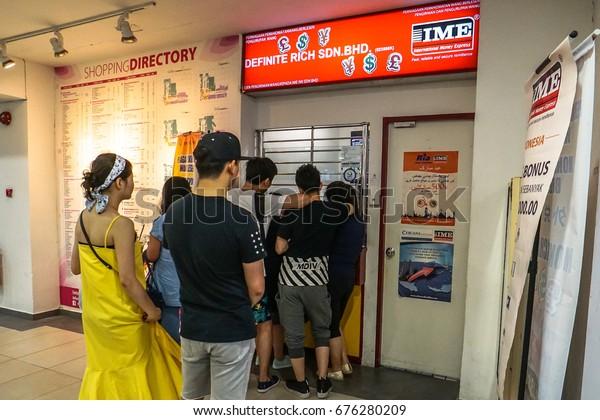 Kota Kinabalusabahjune 172017people Queue Currency Exchange People Stock Image 676280209