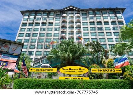 Kota Kinabalusabahmalaysia August 312017 Front View Sabah Stock