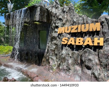 Kota Kinabalu,Sabah,Malaysia-July 13,2019: Sabah museums signboard, Sabah Museum is the state museum of Sabah, Malaysia. It is sited on 17 hectares of land in Kota Kinabalu