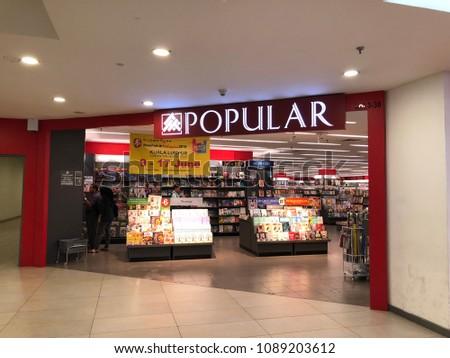 Kota Kinabalusabahmalaysia May 112018 Popular Book Store Stock Photo