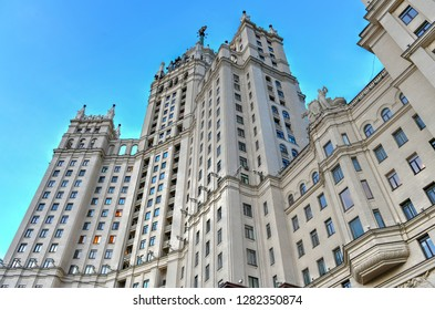 Kotelnicheskaya Embankment Building, an apartment building in Moscow, Russia. It is one of seven Stalinist skyscrapers, also called The Seven Sisters.