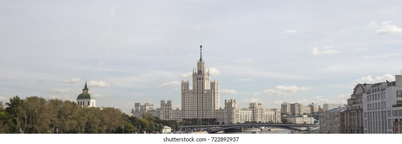 Kotelnicheskaya Embankment Building, Moscow, Russia-- is one of seven stalinist skyscrapers laid down in September, 1947 and completed in 1952.