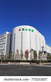Koto, Tokyo, Japan - November 29, 2017: FUKUYAMA TRANSPORTING Co.,Ltd.: FUKUYAMA TRANSPORTING Co., Ltd. is a Japanese transportation company.