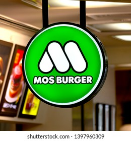 Koto, Tokyo, Japan-February 7, 2019: MOS BURGER: MOS BURGER is a Japanese first food shop. MOS BURGER is the second-largest fast-food franchise in Japan after McDonald's Japan opened in 1972.