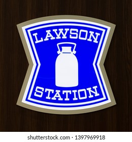 Koto, Tokyo, Japan-February 7, 2019: LAWSON STATION:  Lawson Station, Inc. is a convenience store franchise chain in Japan. The store originated in Ohio, but today exists as a Japanese company.