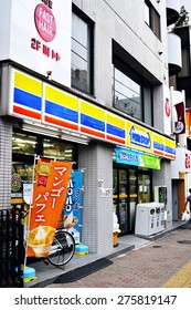 KOTO, TOKYO - JUNE 4, 2014: Mini Stop is one of the major convenience store chains in Japan. It is a subsidiary of AEON Holdings, the biggest Japanese retail group.