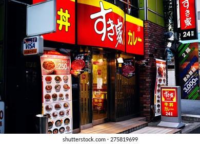 KOTO, TOKYO - JUNE 4, 2014: Sukiya Gyudon (Beef bowl) restaurant, the largest Gyudon chain in Japan. Unlike its competitor Yoshinoya, uses beef imported from Australia. Yoshinoya uses mainly US beef.