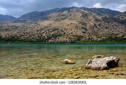 Kournas Lake on Crete Island