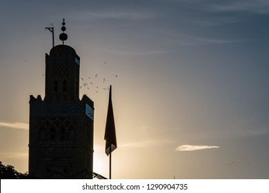 The Koutoubia Mosque is the largest in Marrakesh, Morocco and is also known by several other names, such as Jami' al-Kutubiyah, Kotoubia Mosque, Kutubiya Mosque, Kutubiyyin Mosque