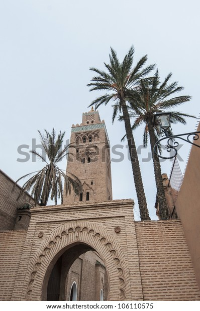 Koutoubia Mosque minaret located at Marrakech, Morocco