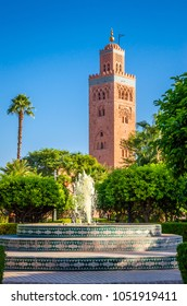 Koutoubia Mosque minaret in old medina  of Marrakesh, Morocco