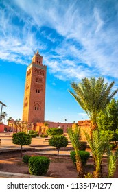 Koutoubia Mosque minaret in old medina  of Marrakech, Morocco