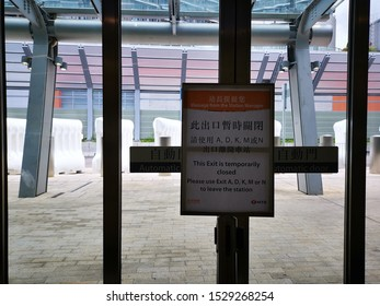 Kowloon, Hong Kong - 8 JUL 2019: As demonstrators in HK against the Fugitive Offenders Ordinance staged demonstrations near West Kowloon Station, some of the station entrances and exits were closed.