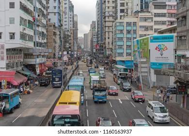 KOWLOON, HONG KONG - APRIL 21, 2017: Argyle Street Traffic at Mong Kok in Kowloon, Hong Kong.