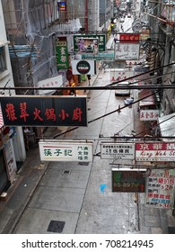 Kowloon, Hong Kong, Hongkong, China - Juli 23, 2017: top street view with nearly empty street nearby Yin Serviced Apartment, 97 Wellington St, Central, rainy day with almost no pedestrians, many signs