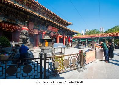 Kowloon, Hong Kong - January 13, 2018 :Wong Tai Sin Temple, famous temple in Hong Kong, Landmark